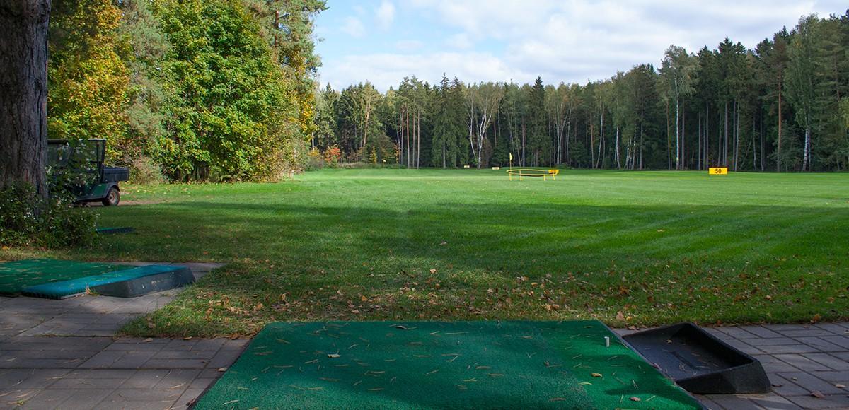 Тренировочное гольф-поле курорта Пирогово