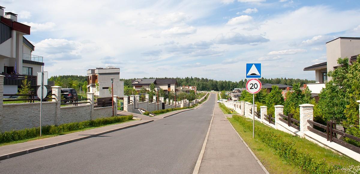 Панорама улицы в поселке Кристалл Истра